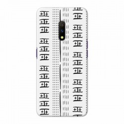 Buy Oppo Realme X Mud Cloth Whites Mobile Phone Covers Online at Craftingcrow.com