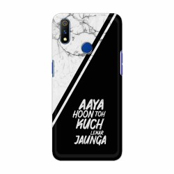 Buy Oppo Realme 3 Pro AayaHoon Mobile Phone Covers Online at Craftingcrow.com