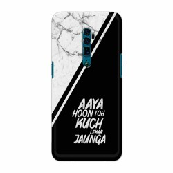 Buy Oppo Reno 10x Zoom AayaHoon Mobile Phone Covers Online at Craftingcrow.com