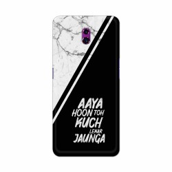 Buy Oppo Reno AayaHoon Mobile Phone Covers Online at Craftingcrow.com