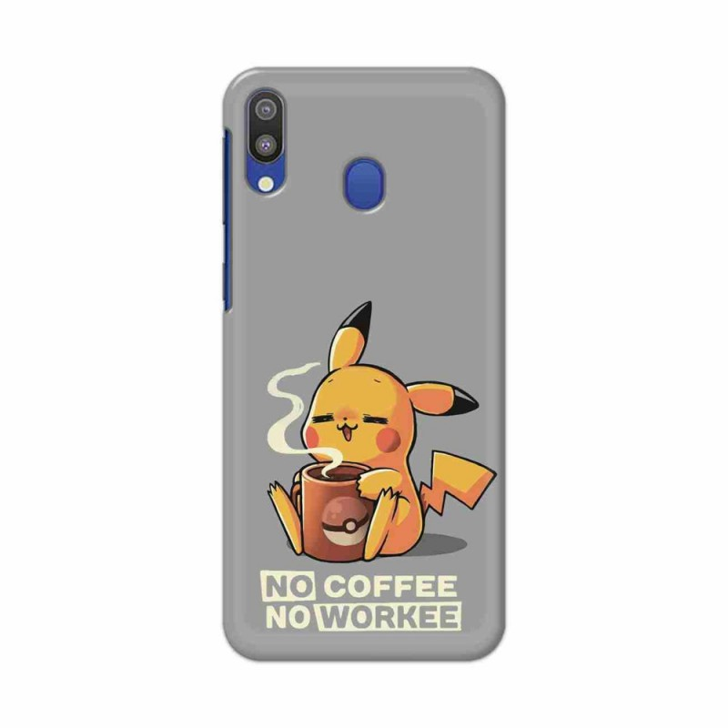 Buy Samsung Galaxy M20 No Coffee No Workee Mobile Phone Covers Online at Craftingcrow.com