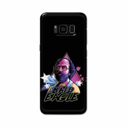 Buy Samsung S8 Plus Bald Eagle Mobile Phone Covers Online at Craftingcrow.com