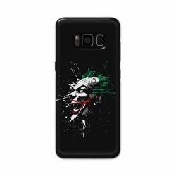 Buy Samsung S8 The Joke Mobile Phone Covers Online at Craftingcrow.com