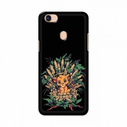 Buy Oppo F5 Real King Mobile Phone Covers Online at Craftingcrow.com