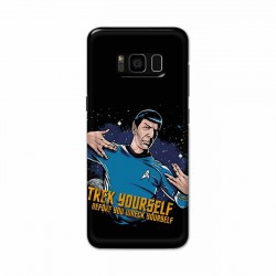 Buy Samsung S8 Trek Yourslef Mobile Phone Covers Online at Craftingcrow.com