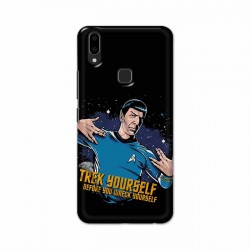 Buy Vivo V9 Trek Yourslef Mobile Phone Covers Online at Craftingcrow.com