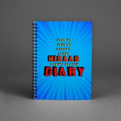 Buy Hisaab Ki Diary Online at Craftingcrow.com