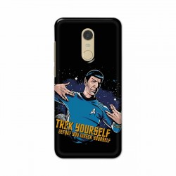 Buy Xiaomi Redmi Note 5 Trek Yourslef Mobile Phone Covers Online at Craftingcrow.com