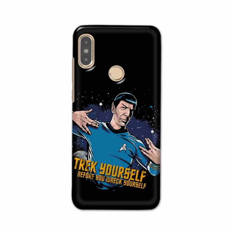 Buy Xiaomi Redmi Note 5 Pro Trek Yourslef Mobile Phone Covers Online at Craftingcrow.com