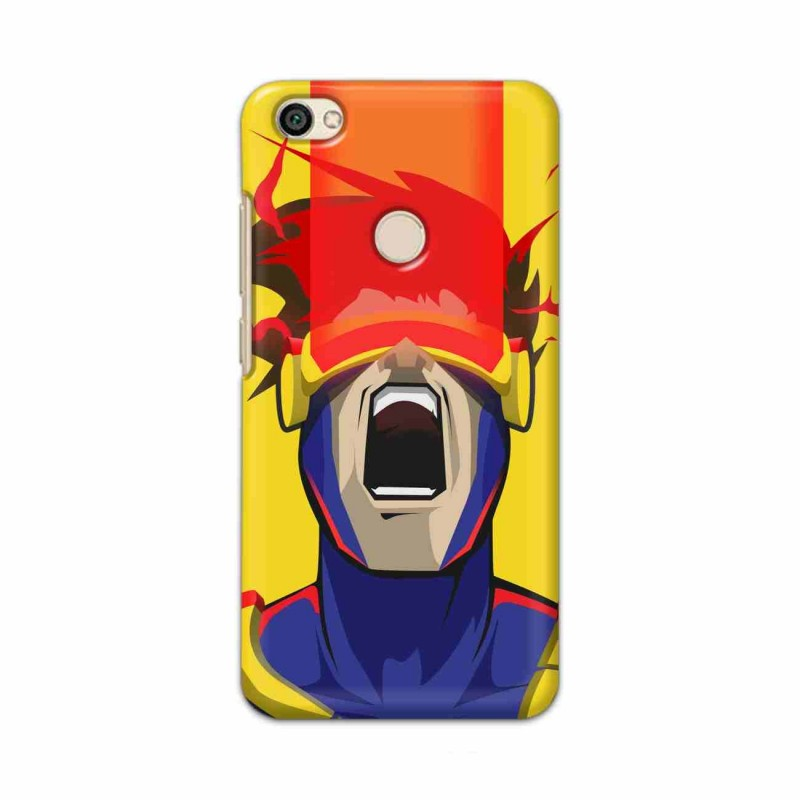 Buy Xiaomi Redmi Y1 The One eyed Mobile Phone Covers Online at Craftingcrow.com