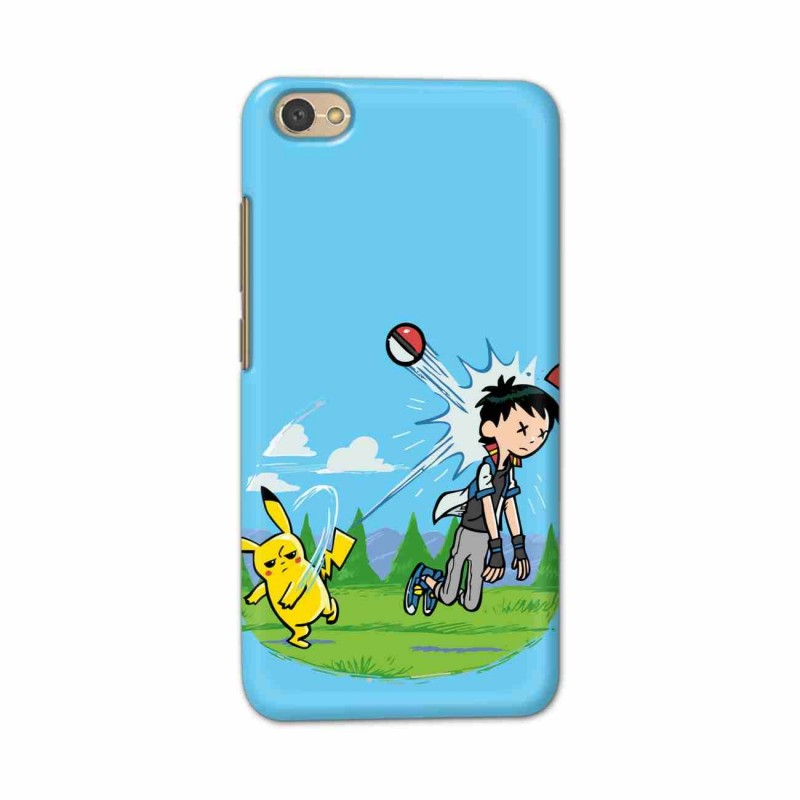 Buy Xiaomi Redmi Y1 Lite Knockout Mobile Phone Covers Online at Craftingcrow.com