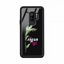 Buy Samsung S9 Plus VeganBitch Mobile Phone Covers Online at Craftingcrow.com